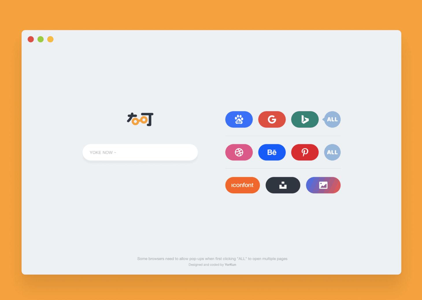 outils de recherche de mots-clés